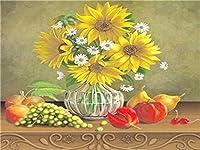 油絵数字キットによる絵画デジタル絵画油絵 数字キットによる絵画手塗りDIY絵デジタル油絵塗り絵 - 黄色い花の実