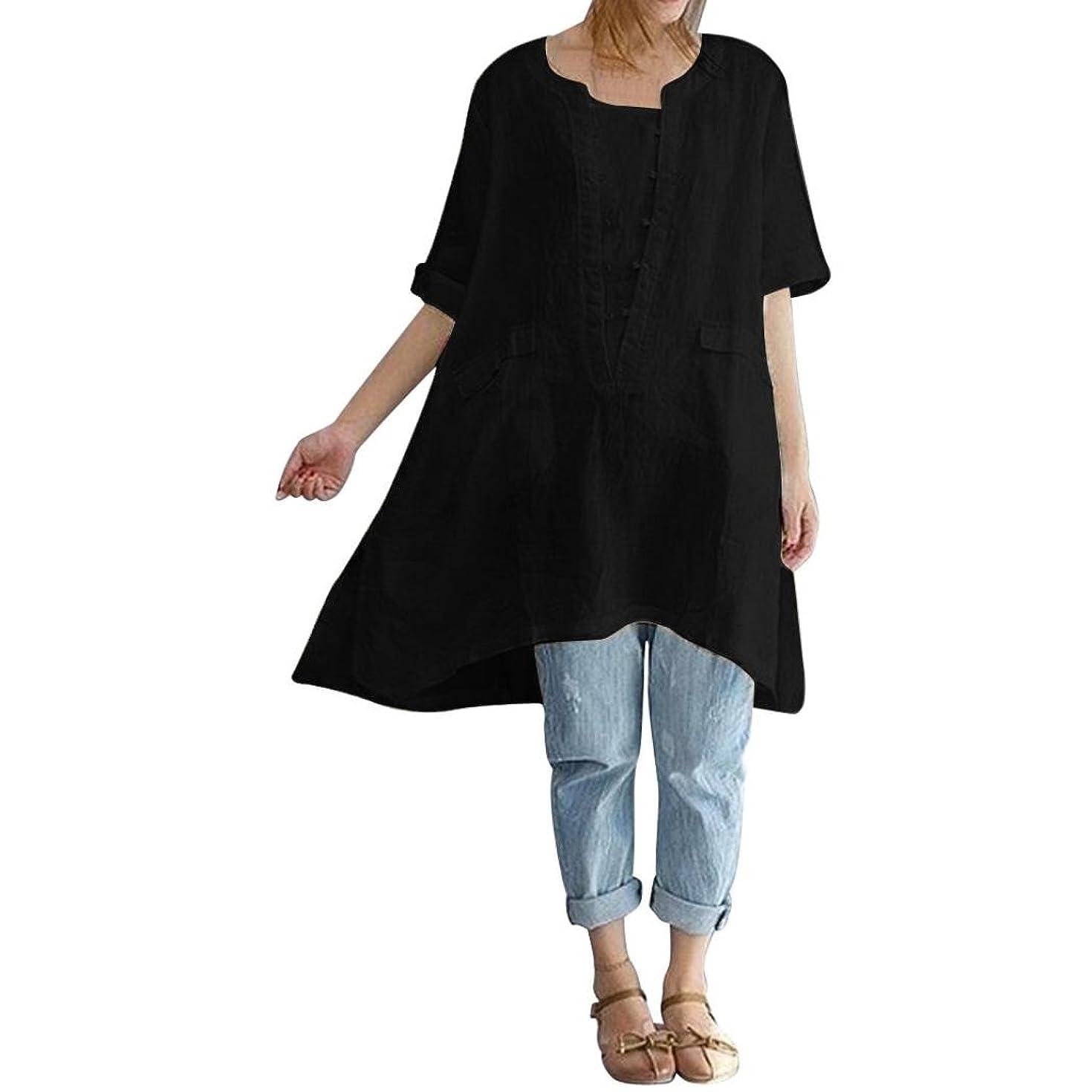 Women Ladies Plus Size Oversized Long Sleeve Cotton Linen Blouse Tunic Tops Shirt Dress
