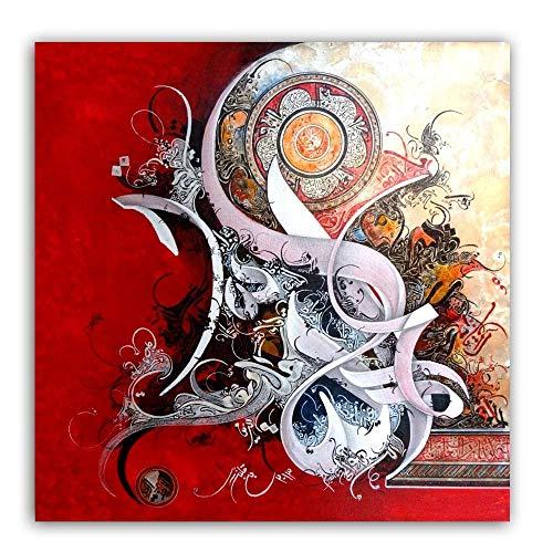 SDFSD Islamische Leinwand Kunst Runde Rot Ölgemälde Arabische Kalligraphie Leinwand Kunstdrucke Wandbilder Wohnzimmer Home Decor 60 * 60cm