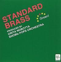 STANDARD BRASS Green!
