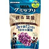 UHA味覚糖 グミサプリ 鉄&葉酸 アサイーミックス 105日分 210粒