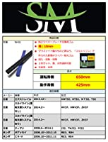 SM超撥水シリコンワイパー替えゴム 幅10mm エクストレイル HNT32 HT32 NT32 T32 スカイライン HV37 HNV37 ZV37 ティアナ J32 TNJ32 PJ32 オデッセイ RB3 RB4 CR-V RE3 RE4 用 650mm + 425mm 2本セット車用 ワイパー 純正ワイパーブレード 交換用 車種専用セット NH01 (水色)