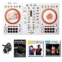 Pioneer DJ D4DJ First Mix Happy Around! コラボレーションモデル DDJ-400-HA ヘッドセット、rekordbox パーフェクトガイドセット パイオニア