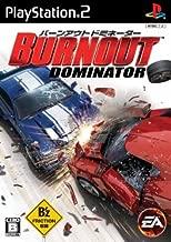 Burnout Dominator [Japan Import]