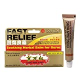 Ching Wan Hung Soothing Herbal Balm for Burns & Itching (0.35 oz) (1 Tube)