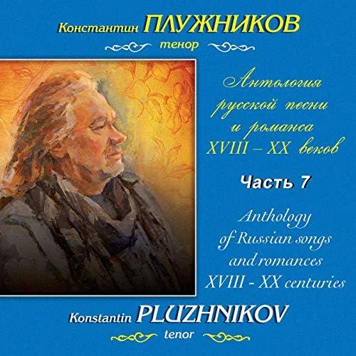 Константин Плужников & Марина Мишук
