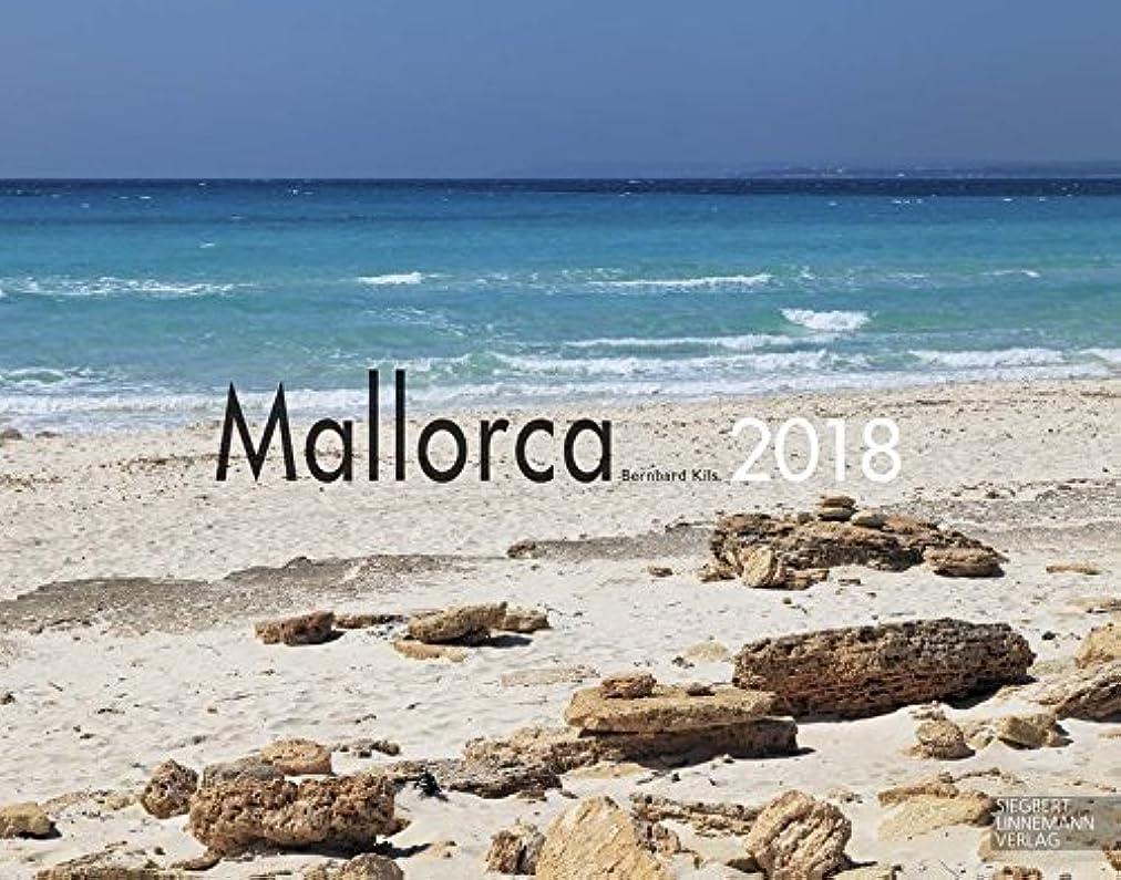 真向こうメンタル苦情文句Mallorca 2018 Grossformat-Kalender 58 x 45,5 cm