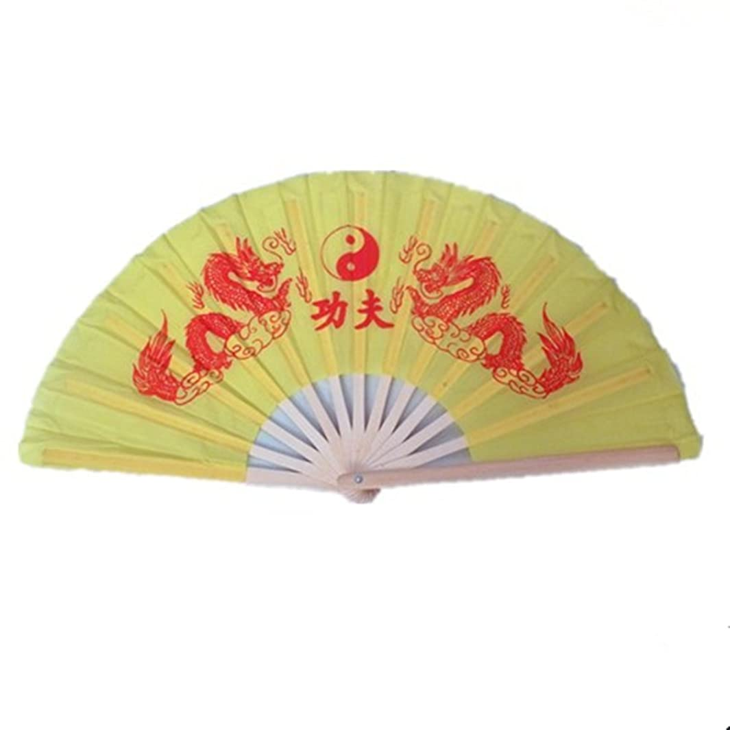 OPACC 15 inch Bamboo Chinese Fan Tai Chi Kung Fu Folding Fan With Dragon Design (Yellow) rdvpwgvkq08