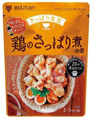 ミツカン 鶏のさっぱり煮の素 250g×6個