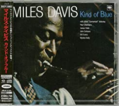 Kind of Blue (Hyrbid-SACD)