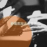 Waltzes, Op. 34 'Valses brillante': Waltz No. 3 in A Minor