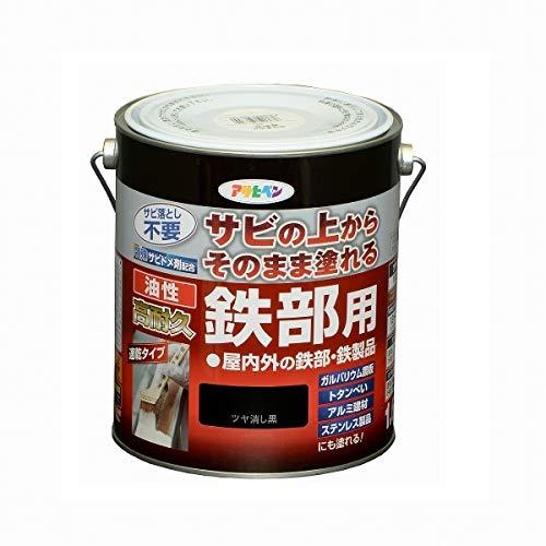 最強!錆止め塗料の人気おすすめランキング15選【徹底比較】のサムネイル画像