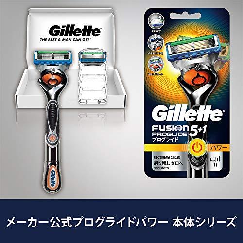 [Amazon.co.jp限定]ジレットプログライドフレックスボールパワー髭剃り本体+替刃2個付