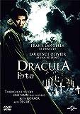 ドラキュラ(1979)[DVD]