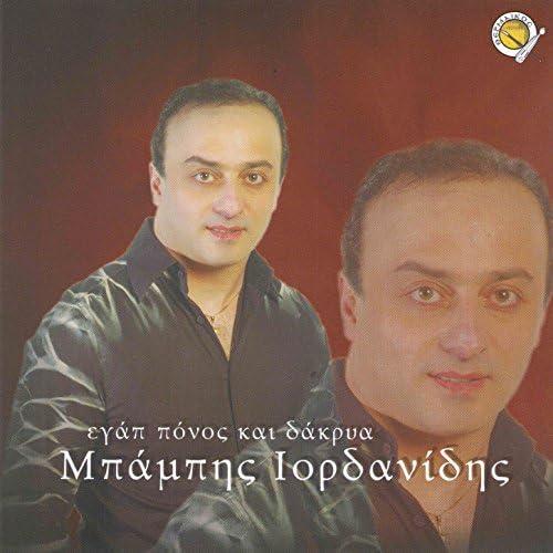 Mpampis Iordanidis