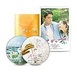 ステップ[DVD]