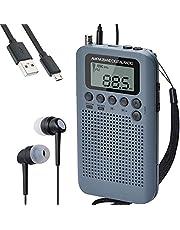 HanRongDa ポータブルラジオ 電池式 小型 ワイドFM対応/FM/AM ステレオ対応 58局メモリー 時計とタイマーとアラーム機能付き 防災 アウトドア 旅行に最適 日本語説明書付属 HRD-104
