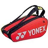 YONEX pro Racquet Bag 9 pcs Schlägertasche Red-BA92029EX
