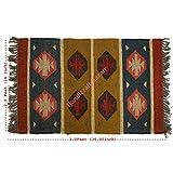 Handicraft Bazarr Kilim Area - Alfombra de lana de yute, alfombra vintage de yoga étnica de 2 x 3 pies, alfombra de yoga Pray Runner tejida manta Kilim alfombra de salón turco