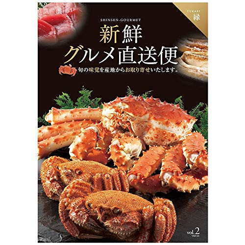 カタログギフト グルメ 食べ物 海鮮 肉 新鮮グルメ直送便 (縁)