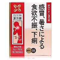 【第2類医薬品】カッ香正気散エキス〔細粒〕38 12包 ×4