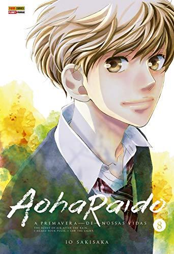 Aoharaido - vol. 8 (Aohairado)