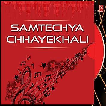 Samtechya Chhayekhali
