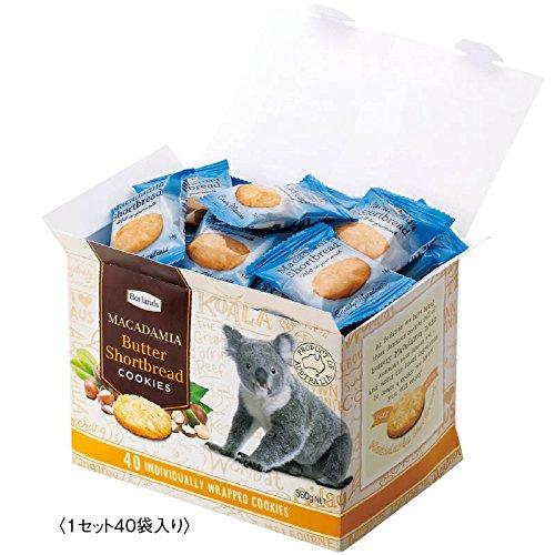 オーストラリア 土産 オーストラリア マカデミアナッツ ショートブレッド 40袋セット (海外旅行 オーストラリア お土産)