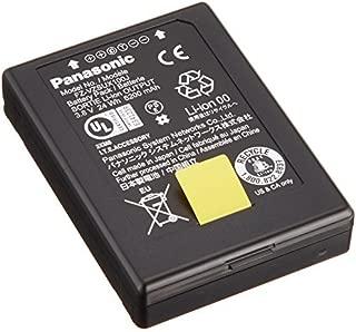 Panasonic Tablet PC Battery for FZ-X1 MK1 FZ-VZSUX100J