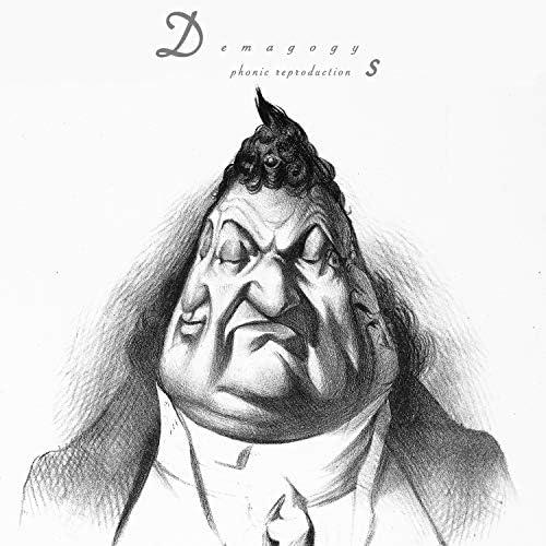 Poison Affair, d_b (Déformation_Booléenne), Noneoftheabove, AUXXUA, Exsiderurgica & Samuel Anderson