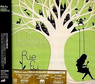 URBAN ROMANTIC(CD+DVD ltd.ed.) by RIE FU (2009-04-08)