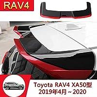 Onami トヨタ RAV4 リアウィングスポイラー ルーフスポイラー リアスポイラー 外装パーツ ガーニッシュ アクセサリー 新型 TOYOTA RAV4専用 XA50型 ABS製 1P【ブラック&レッド】RAV4-37-BR