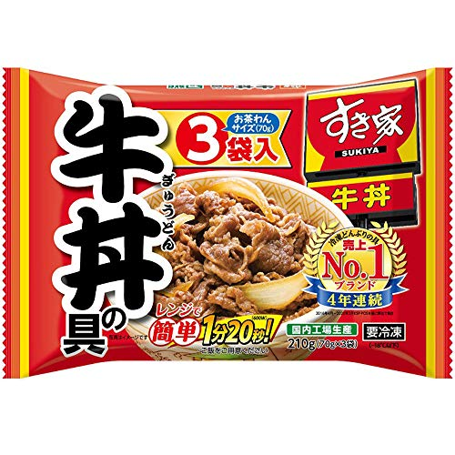 冷凍食品 トロナジャパン すき家牛丼の具210g×10袋