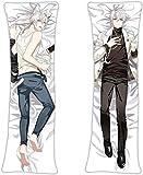 Promini Zen Hyun Ryu - Mystic Messenger Male Double Sided hugs Body Pillow case Cushion Cover Pillowcase 50x137cm(20x54 Inch)