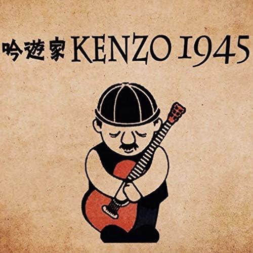 Kenzo Nishimura
