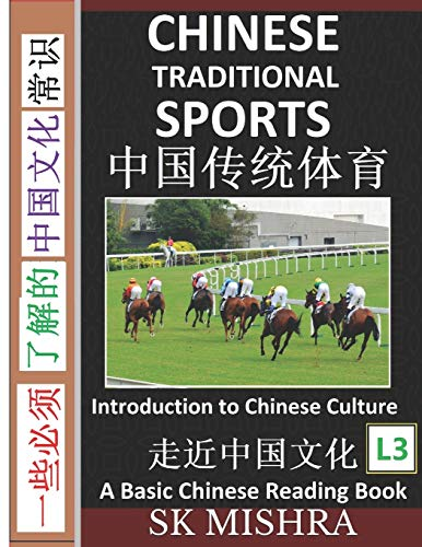 Chinese Traditional Sports: Guide to Ancient Martial Arts, Mongolian Wrestling, Lion Dance, Kung Fu, Football, Dragon Boat Races, Shuttlecock ... Level 3) (Introduction to Chinese Culture)