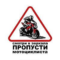 BJRHFN 14台のx 15センチメートルミラーオートバイ色の車のステッカーデカールオートバイアクセサリーステッカー (Color Name : 1, Style : 2 pieces)