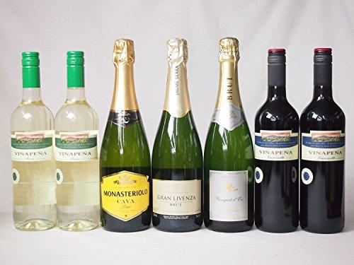 スペインワインセット(赤2本白2本)スパークリングワイン(スペイン フランス)3本豪華セット