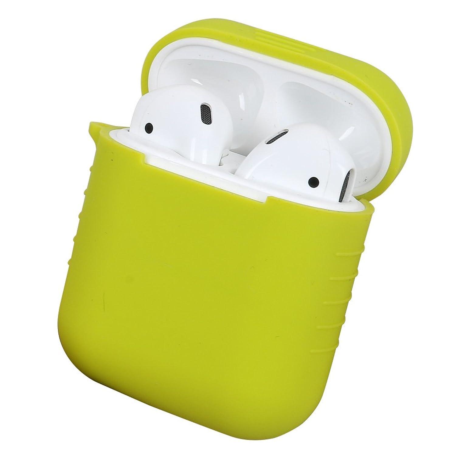 第困惑したデンプシーWalant AirPodsケース シリコンカバー 保護カバー 収納バッグ 紛失防止 落下防止 携帯に便利 (イエロー)
