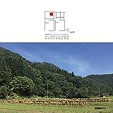 表紙写真:日本トコトコッvol.2
