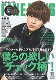 "FINEBOYS(ファインボーイズ) 2019年 11 月号 [僕らの欲しい""チェック柄""!/永瀬廉]"