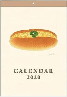 学研ステイフル 2020年 カレンダー 壁掛け パン M14065