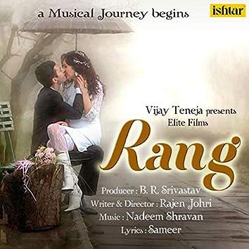 Rang (Original Motion Picture Soundtrack)
