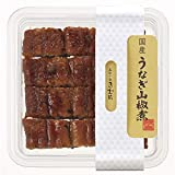 [あゆの店きむら] うなぎ山椒煮 60g 国産 鰻 / UNC