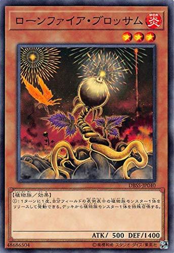 ローンファイア・ブロッサム ノーマル 遊戯王 シークレット・スレイヤーズ dbss-jp040