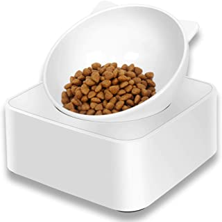 UPSKY Cat Dog Bowl Raised Cat Food Water Bowl with Detachable Elevated Stand Pet Feeder Bowl No-Spill, 0-30°Adjustable Tilted Pet Bowl Stress-Free Suit for Cat Dog (White)