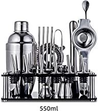 Cocktail Shaker Bar Tools Set (19 Piece) Brushed Stainless Steel Bartender Kit, with All Bar Accessories, Cocktail Straine...