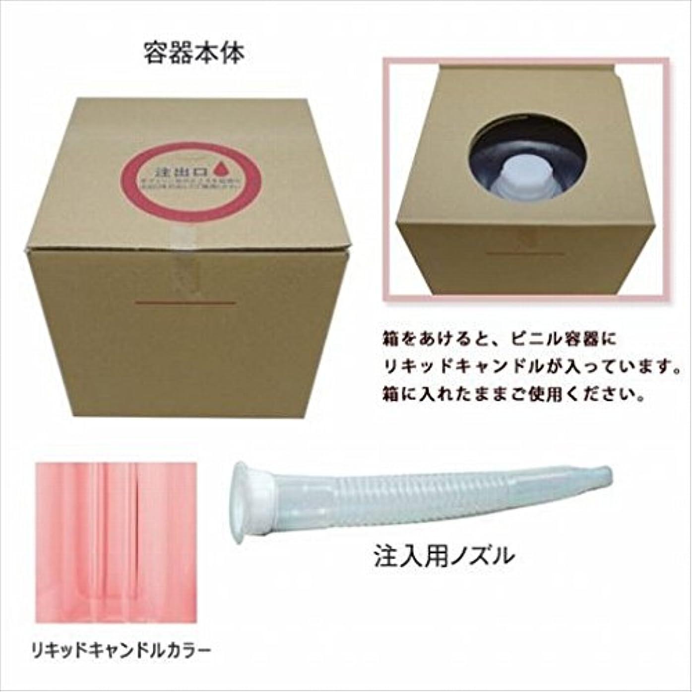地域の抑止する礼儀カメヤマキャンドル(kameyama candle) リキッドキャンドル5リットル 「 ピンク 」