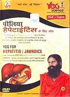 Yog For Hepatitis / Jaundice
