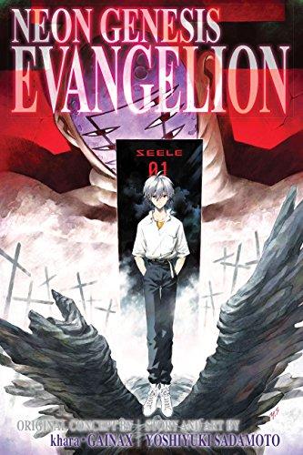 NEON GENESIS EVANGELION 3IN1 TP VOL 04